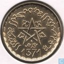 Morocco 20 francs 1951 (year 1371)