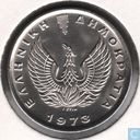 Greece 10 drachmai 1973