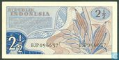 Banknotes - Indonesia - Indonesia 2½ Rupiah