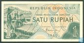 Banknotes - Indonesia - 1960 Issue - Indonesia 1 Rupiah 1960