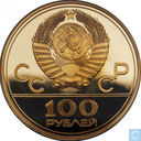 Russia 100 rubles 1978 Olympic games
