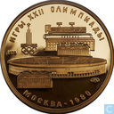 "Rusland 100 roebels 1978 (PROOF) ""Lenin Stadion"""
