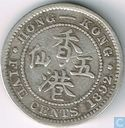 Hong Kong 5 Cent 1892