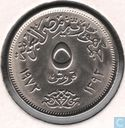 Egypt 5 piastres 1972 (year 1392)
