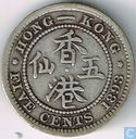 Hong Kong 5 Cent 1893
