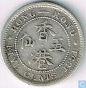 Hong Kong 5 Cent 1891