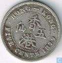 Hong Kong 5 cent 1879
