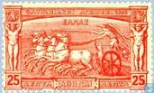 Postage Stamps - Greece - Quadriga and winged Victory