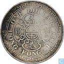 Hong Kong 1 Dollar 1867