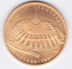 "Russia - 100 Roubles 1979 ""XXII Olympic summer games 1980 in Moscow"" - gold"