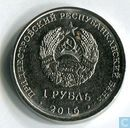 "Transnistria 1 ruble 2016 ""55 Years of the first manned flight into space"""