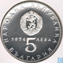 "Bulgarije 5 leva 1974 (PROOF) ""30th Anniversary Liberation of Fascism"""