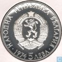 "Bulgarije 5 leva 1974 (PROOF) ""50th Anniversary of Death of Alexander Stamboliiski"""