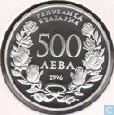 "Bulgarije 500 leva 1996 (PROOF) ""16th World Football Championship - France 1998"""