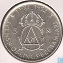 "Sweden 5 kronor 1952 ""70th Birthday of King Gustaf VI Adolf"""