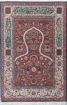 Luxurious Persian TABRIZ rug signed Nezam.