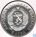 "Bulgarije 5 leva 1972 (PROOF) ""250th Anniversary of Paisi Hilendarski"""