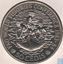 "Ghana 50 cedis 1984 ""F.A.O. - World Fisheries Conference"""