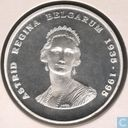 "België 250 francs 1995 ""60th Anniversary - Death of Queen Astrid"""