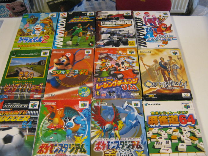 Lot of 12 Japanese Nintendo 64 games - all complete