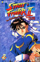 Street Fighter II The Animated Movie 2