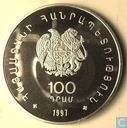 "Armenia 100 drams 1997 (PROOF) ""Caucasian Otter"""