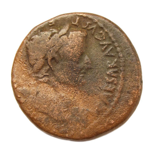 Roman Empire - As Tiberius (14-37 AD) - Struck Rome