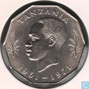 "Tanzania 5 shilingi 1971 ""F.A.O. - 10 years of independence of Tanganyika from the United Kingdom"""
