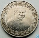 "Sri Lanka 1 rupee 1992 ""3rd Anniversary of 2nd Executive President Premadusa"""