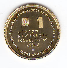 "Israël – 1 New Sheqel 2004 ""Jacob and Rachel"" gold"