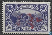 Turkish artillery with overprint