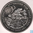 "Namibie 10 dollars 1995 ""50th Anniversary of the United Nations"""
