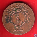 Yemen 1/40 riyal 1962 (year 1382)