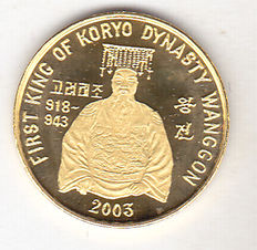 North Korea – 50 Won 2003 'First King of Koryo Dynasty WangGon' – 1/25oz Gold