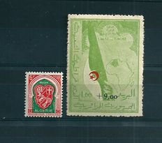 Algeria 1927/1962 – Armoiries d'Alger , Surtaxe au profit des Combattants , 5 Letters and 6 overprinted stamps E. A. , 3 stamps Pub, 40 dated corners and 10 fragmetns of sheets – Yvert no. 353 and 363A.