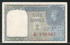 India - 1 rupee 1940 - KGVI - RED serialnumber - Pick 25b - extremely rare