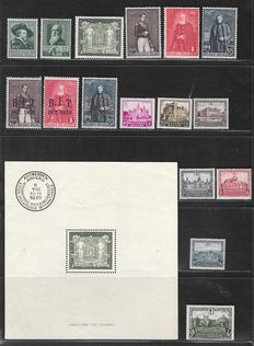 Belgium 1930 – Complete year set – OBP 299/314 and BL 2