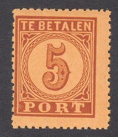 The Netherlands 1870 - Postage stamp, great value rating - NVPH P1, with examination certificate