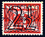 ' Guilloche ' or ' Trellis stamps '