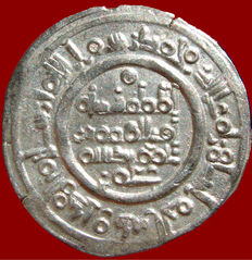 Spain, Caliphate of Cordoba - Hisam II. Silver dirham (3.63 g, 22 mm). Minted in Al-Ándalus (present-day Cordoba in Andalusia) in 392 A.H. (1002 A.D.)