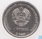 "Transnistria 1 rouble 2016 ""Cancer"""