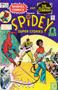 Spidey Super Stories 5