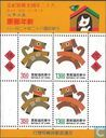 Stamp Exhibition Kaohsiung
