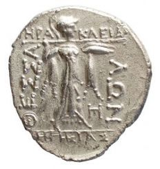 Greek Antiquity - Thessaly. Thessalian League. ca 100 BC Stater. AR