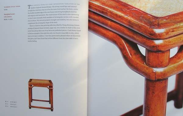 Book: Classical Chinese Furniture, Marcus Flacks   The Vendome Press, New  York, 2012