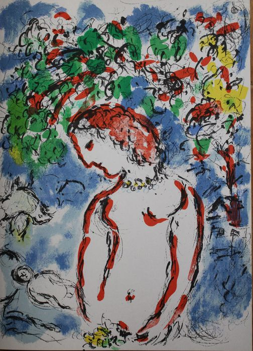 Marc chagall derri re le miroir 198 1972 catawiki for Marc miroir kraft