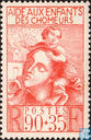 Postage Stamps - France [FRA] - Children of unemployed