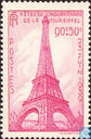 Postage Stamps - France [FRA] - Eiffel Tower 50 years