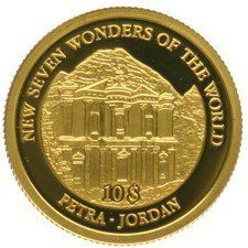 Solomon Islands - 10 Dollars 2007 - Treasury at Petra, gold
