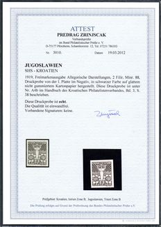Croatia - SHS 1919 – postage stamps Allegoric depictions, selection of 31 test prints each stamp with BPP photo attest,  ex.Michel 88-98